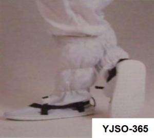 YJSO-365