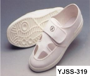 PVC Shoes Static Dissipative Clean Shoes